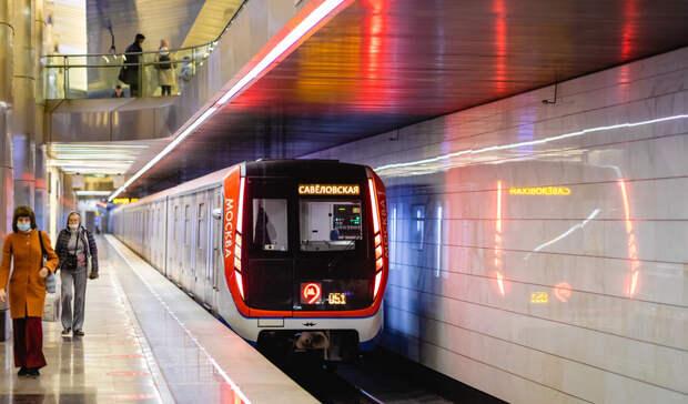 Департамент транспорта Москвы: Вметро 10 станций оснастят лестницами сподогревом