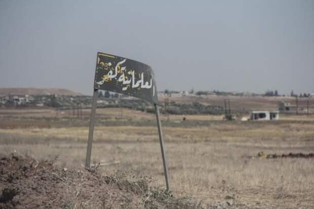Эксперт Кошкин объяснил повышение активности террористов в сирийской провинции Идлиб