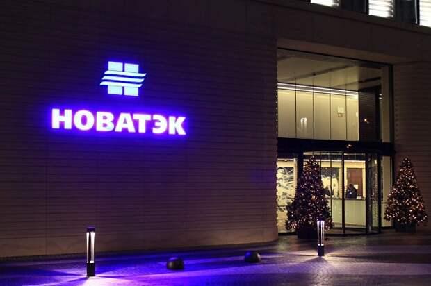 NOVATEK_ofis