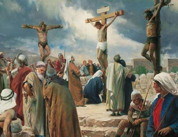 Распятие на кресте - одна из самых известных казней.