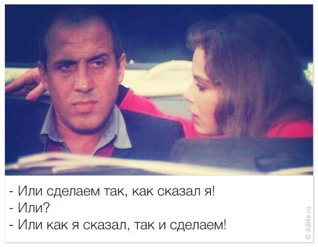 http://files6.adme.ru/files/news/part_71/716010/11.jpg