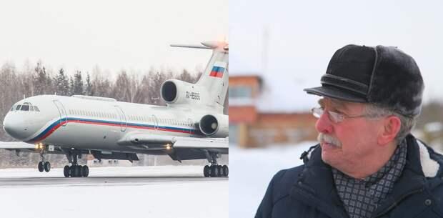 Сергей Сотников. Как один человек спас самолет от авиакатастрофы?