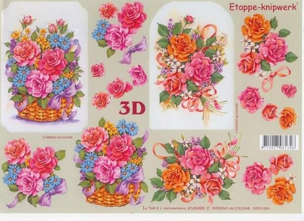 3D картинки