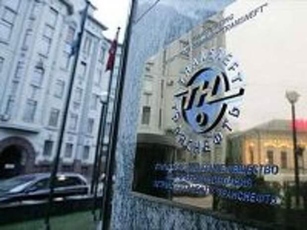 """ПРАВО.RU: Фонд UCP требует от """"Транснефти"""" отчеты по сделкам во время девальвации рубля"""