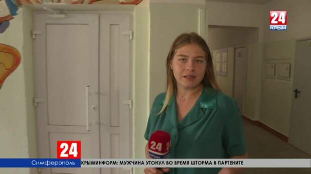 В симферопольских школах в новом учебном году начнут работать 80 молодых учителей