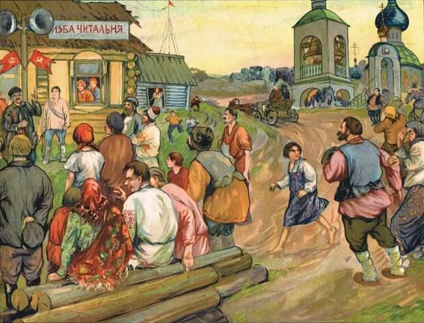 Есть ли в России возможность учиться?