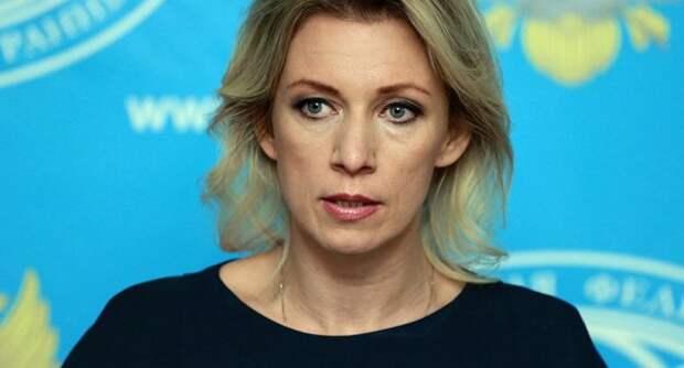 Захарова: Киев несобирается прекращать репрессии вотношении СМИ
