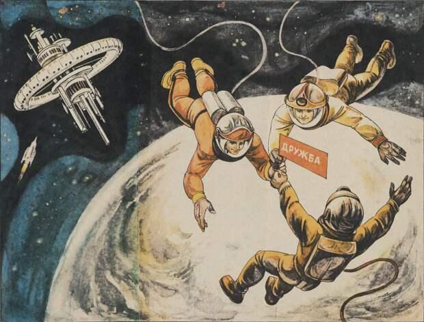 хотя бы и о Космосе с Яндекс.Картинки