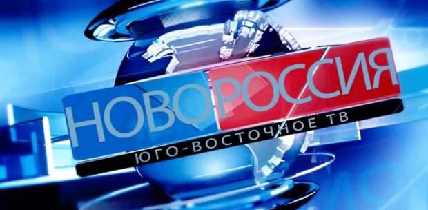 http://dok911.ru/uploads/posts/2014-12/1417466390_novorossia-tv.jpg