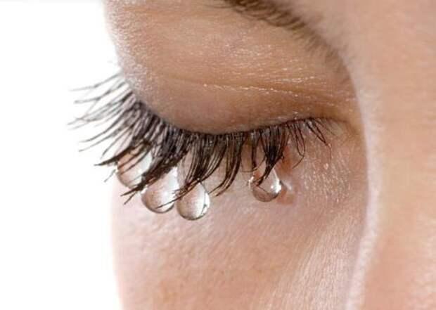 Поплачь, девчонка