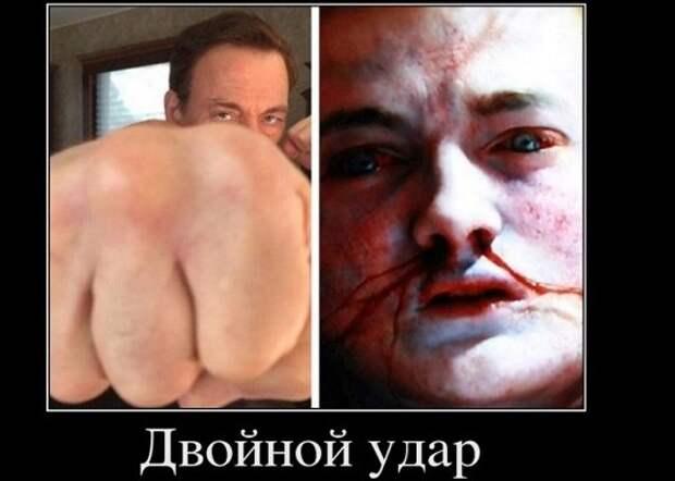 """Жан-Клод Ван Дамм сыграл запоминающуюся роль в фильме """"Двойной удар"""""""