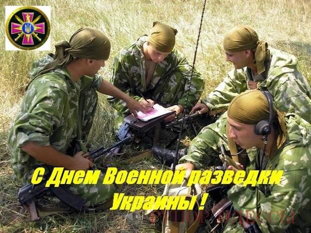 С праздником вас, военные разведчики - Рупор Одессы