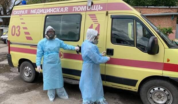 Список погибших от коронавируса пополнили 20 жителей Ростовской области