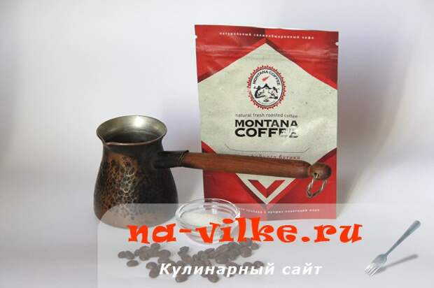 Кофе глясе (coffee glacé)