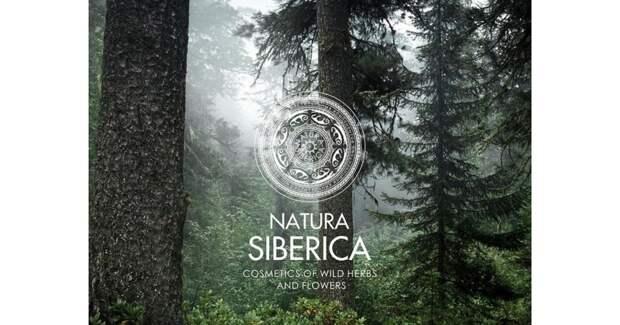 Компания Natura Siberica возобновляет работу магазинов Organic Shop