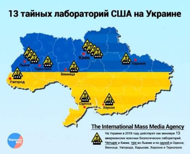 Биолаборатории Пентагона на Украине — «это другое»