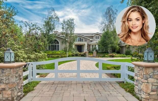 5 домов знаменитостей, которые вы можете купить прямо сейчас!