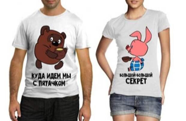 Впервые за десять с лишним лет, россиян, которые не понимают куда идет страна, стало большинство