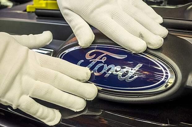 Завод Ford во Всеволожске запустил программу добровольного увольнения