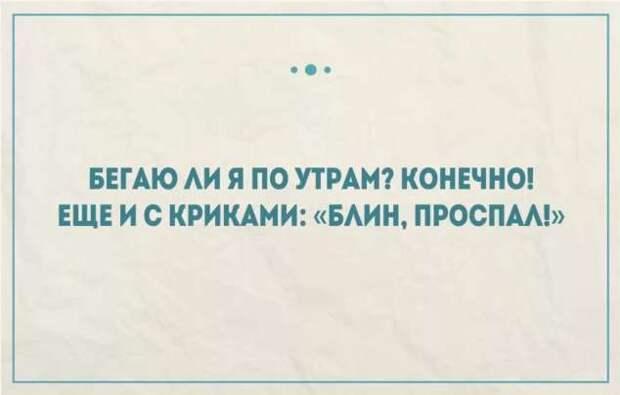 Смешные комментарии. Подборка chert-poberi-kom-chert-poberi-kom-21500317082020-17 картинка chert-poberi-kom-21500317082020-17