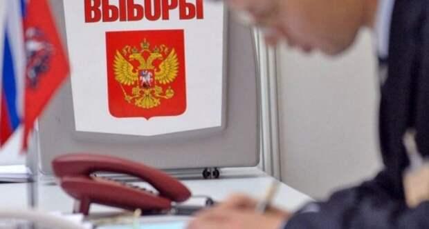 Организация выборов в Севастополе