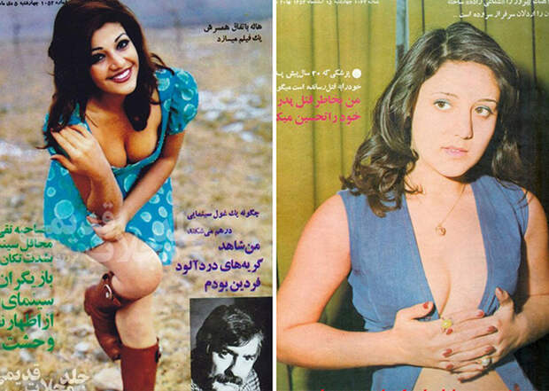 Декольте вместо хиджаба: сексуальные иранские модели на обложках журналов полвека назад