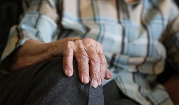 Грабитель отнял деньги у 83-летнего таганрожца