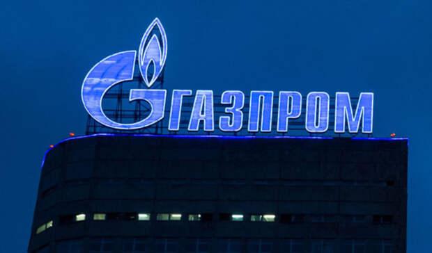 «Газпром» размещает евробонды вдолларах