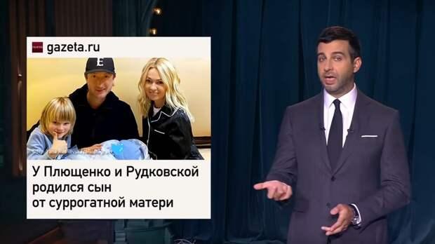 Ургант пошутил, что Тутберидзе стала суррогатной матерью Плющенко: «Последний год все новые дети от нее»