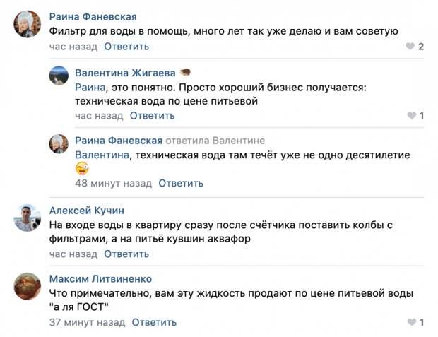 Крымчане уверены, что им подают техническую воду