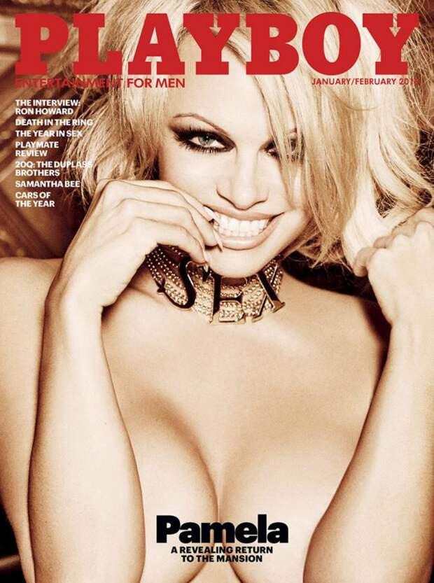 Памела Андерсон снялась для последней эротической обложки Playboy