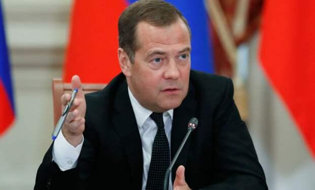 Медведев озвучил условия для заключения соглашения по газу с Украиной