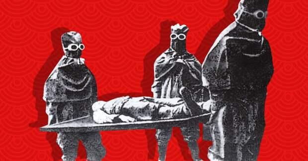 9 фактов о японском докторе Менгеле, собиравшемся пройтись чумой и холерой по СССР