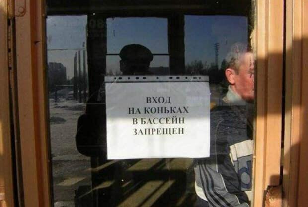 Ах, ну это уже слишком! | Фото: XaXa-Net.Ru.