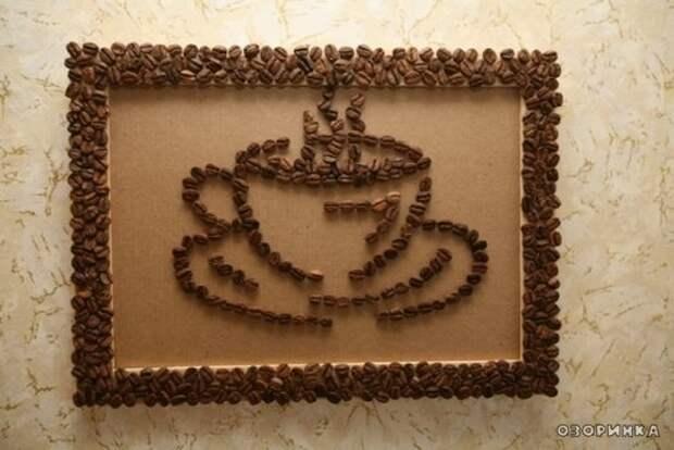 Картинка поделки из кофейных зерен своими руками (35 фото)