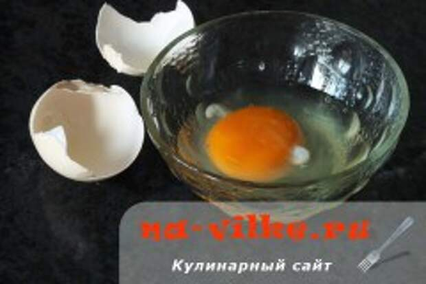 Пирожки с горохом и чесночной заправкой
