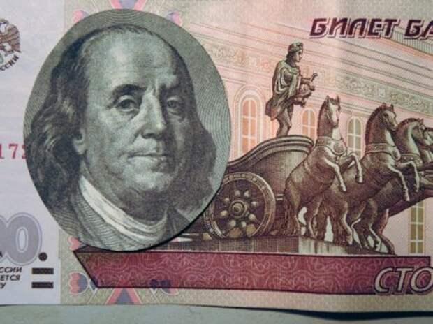 Центробанк перед Новым годом напечатает триллион рублей. ВОЗМОЖНО ВАМ ЭТО ИНТЕРЕСНО!