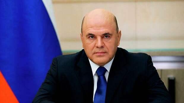 Мишустин призвал изменить систему социальной поддержки в России