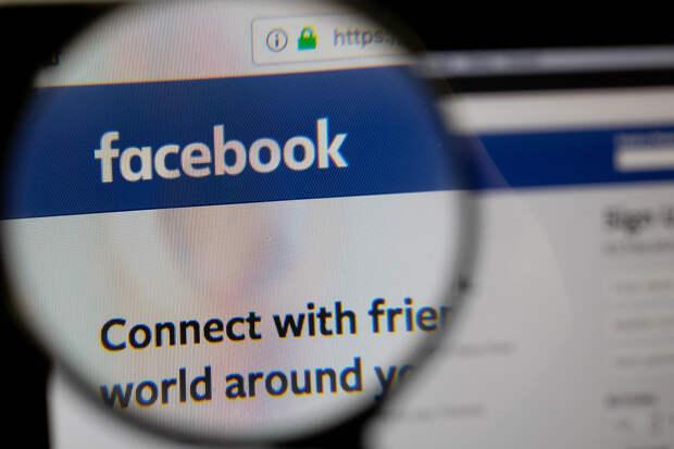 Facebook и Uber откроют офисы после года удалённой работы