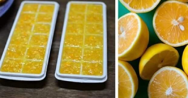 Заведите себе эту полезную привычку - замораживать лимоны!