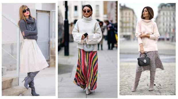 Свитер+юбка: 5 секретов стильного сочетания
