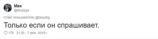 2. Тася Никитенко, животны, забавно, кот, кошка, люди, твиттер, юмор