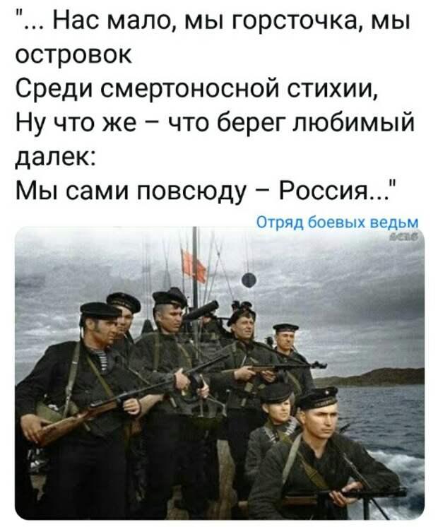 Почему с русскими лучше не связываться. Военные хроники