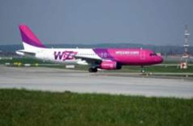 Wizz Air начала летать из Москвы в Лондон