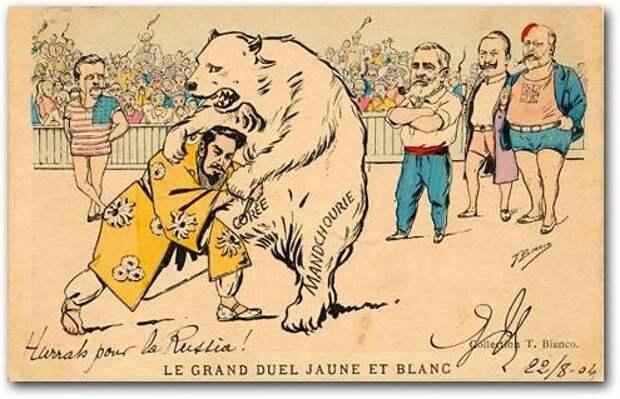1904 Франция медведь, россия