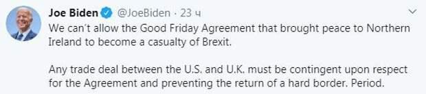 Байден выдвинул ультиматум Джонсону и пригрозил заблокировать торговое переговоры с Британией