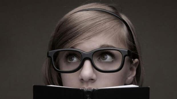 Отношения - Как стать умнее