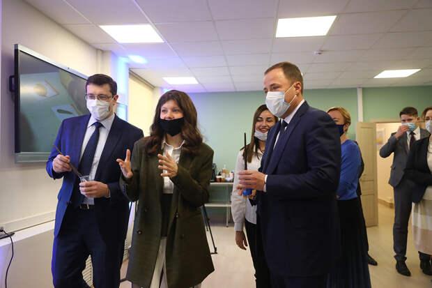 Игорь Комаров иГлеб Никитин открыли Ресурсный центр социальной поддержки людей сРАС