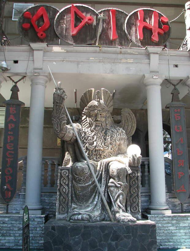 http://mtdata.ru/u24/photo19C3/20273933876-0/original.jpg