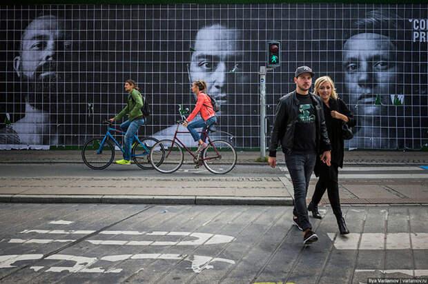 Прогулка по Копенгагену